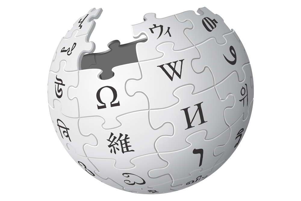 get a link from a wikipedia page