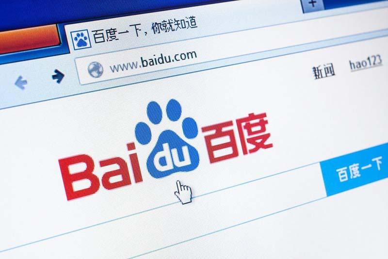 popular social media in China - Baidu